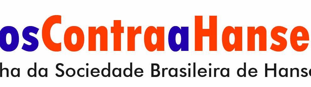 Sociedade Brasileira de Hansenologia lança no Pará campanha Janeiro Roxo – Todos Contra a Hanseníase 2020